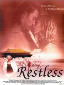 restless-movie